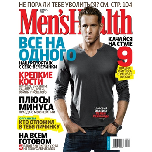 Men's health mini